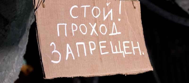 МФЦ Крыма превращаются в зону боевых действий