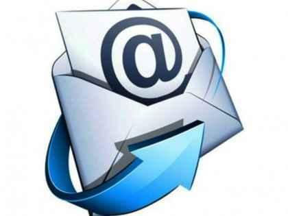 На сайте горадминистрации Алушты при обращении через интернет-приемную не приходят подтверждения