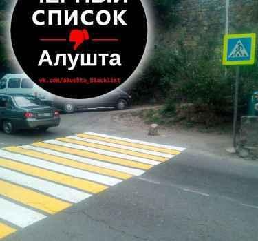 Зачем перенесли пешеходные переходы?