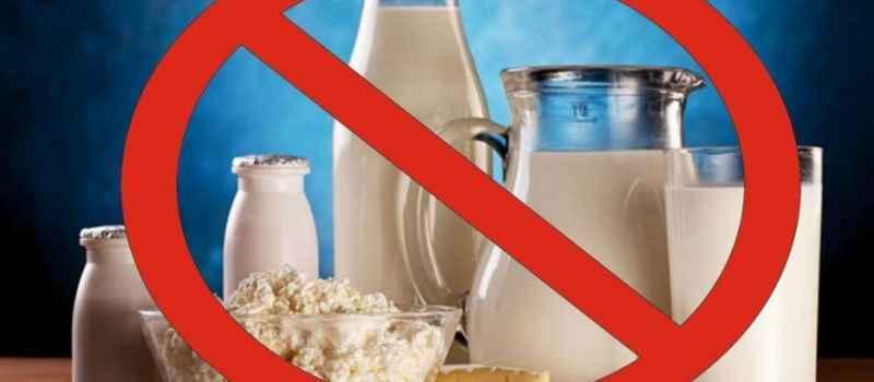 В Крыму в молочной продукции выявили антибиотики и растительные жиры