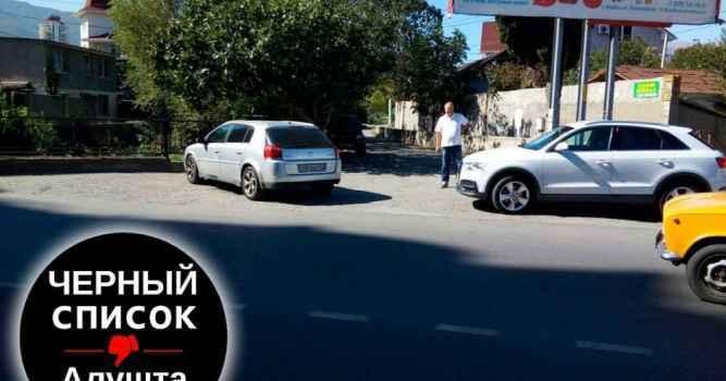 Вечная проблема перекрестка на ул.Багликова