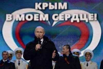 18 марта Президент совершит рабочую поездку в Крымский федеральный округ