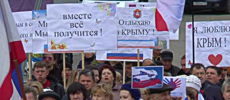 Фоторепортаж с набережной 18.03.2016