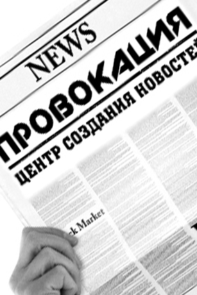 Обращение к администрации и участникам портала Алушта 24