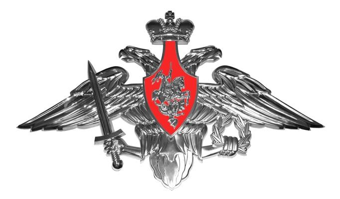Русская армия в Крыму