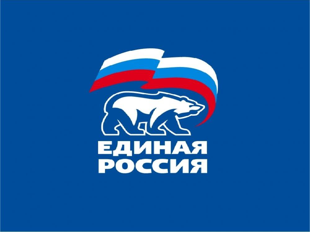 В Алуште избрали секретаря партии «Единая Россия»