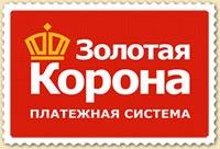 Денежные переводы в Крыму. Золотая корона. Генбанк