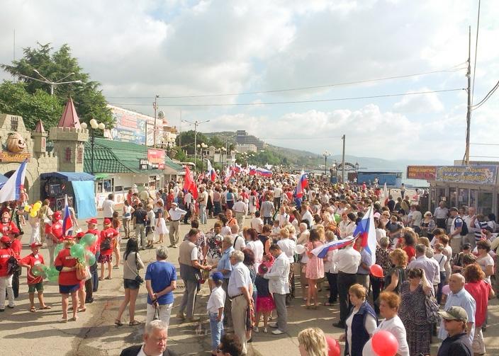 Празднование дня России в Алуште