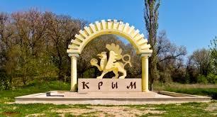 «Голодный и обезвоженный» Крым: сообщения в СМИ и реальность (Фото)