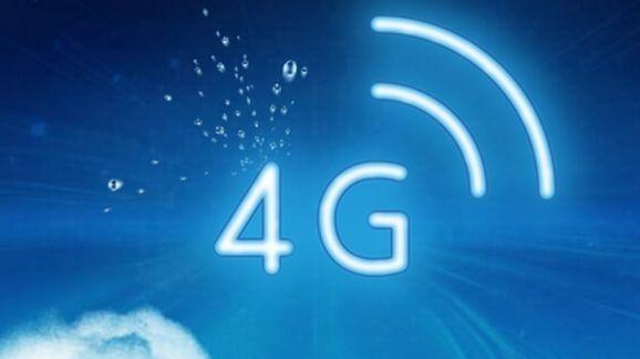 Крым готовят к внедрению 4G-технологий