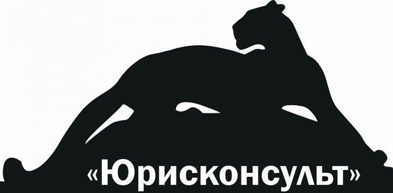 Расселение ветхого и аварийного жилья в соответствии с законодательством РФ