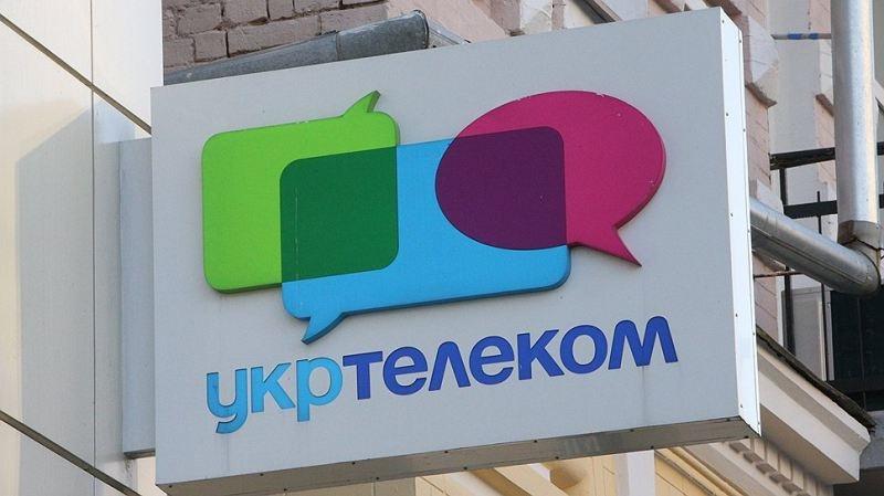 В Крыму пропал интернет от «Укртелекома»