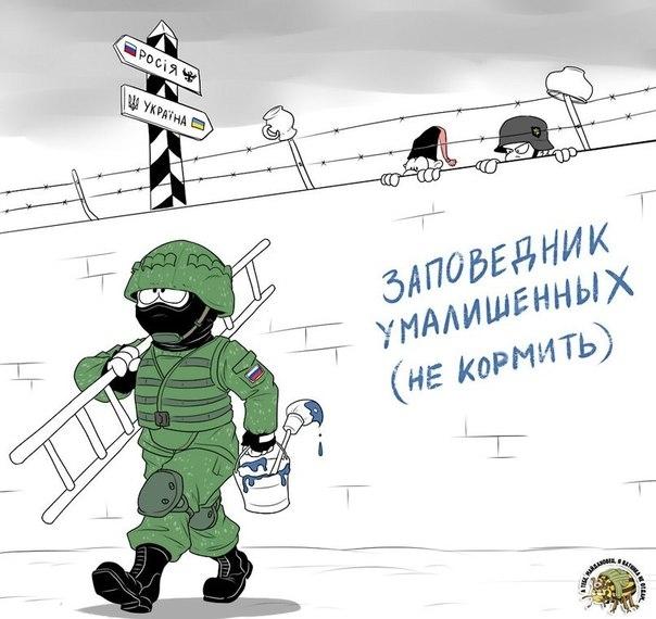 Порошенко подписал указ о временном закрытии пунктов пропуска на госгранице Украины с РФ для автомобильного, морского, пешеходного сообщения и прекращении движения через них