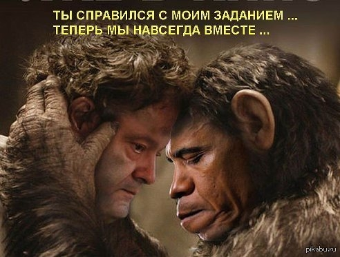 Английский язык может стать вторым гос.языком на Украине