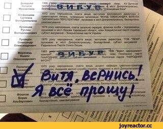 Учитесь, вот как надо  проводить выборы!