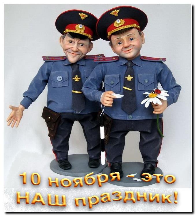 День милиции (полиции) 2014