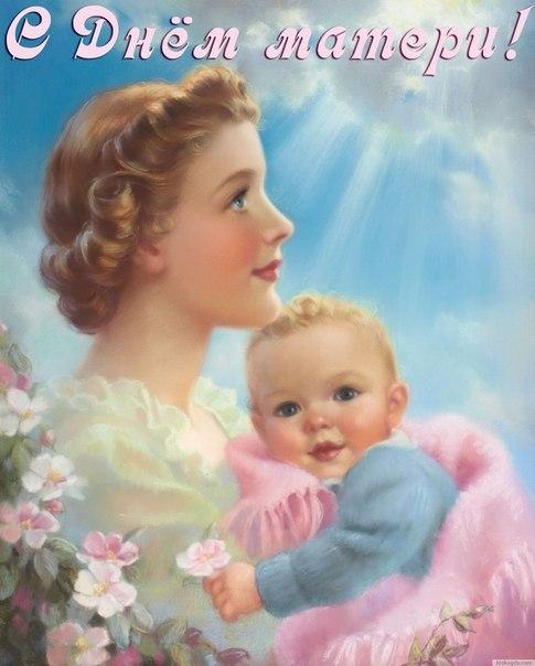 Программа праздничных мероприятий в Алуште ко «Дню матери»