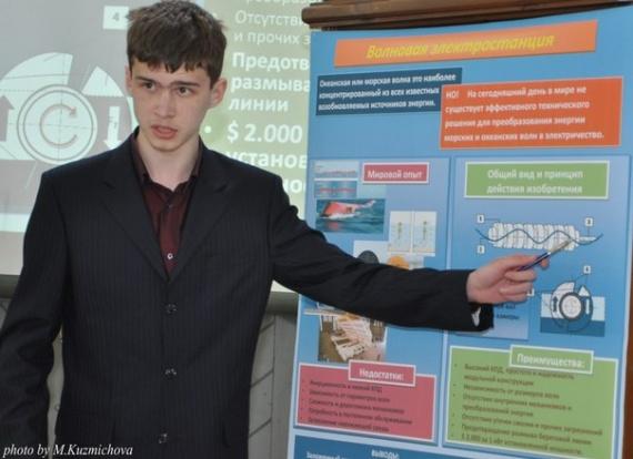 16-летний школьник предложил опреснять воду при помощи энергии волн