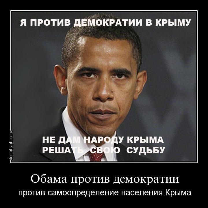 Как Обама сходит с ума от злости о том, что не смог завоевать Крым