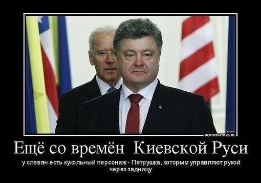 Порошенко пригрозил принявшим российское гражданство жителям Крыма