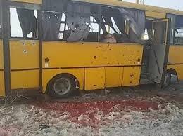 Обстрел из установки град автобуса под Волновахой (видео)