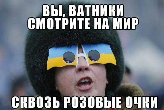 Зомбирование народа Украины