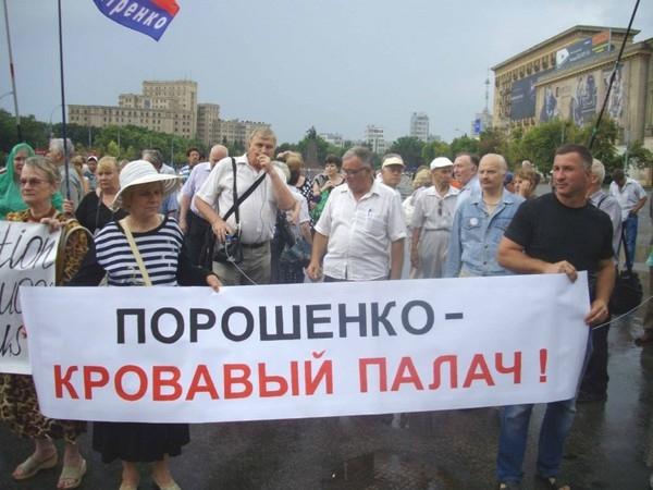 Народ Украины начал понимать, что в стране...нет войны