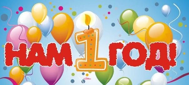 День рождения Алушта 24