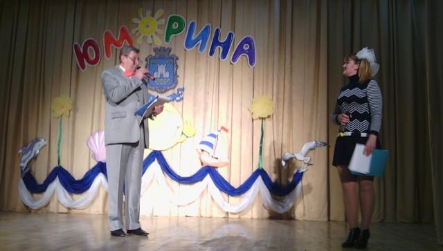Первый фестиваль юмора и сатиры «Юморина. Алушта. Ура!»    прошел 2 апреля. Кто нибудь был на этом мероприятии