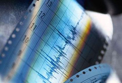 Землетрясение Ялты и Алушты.Сейсмоэкологическая опасность