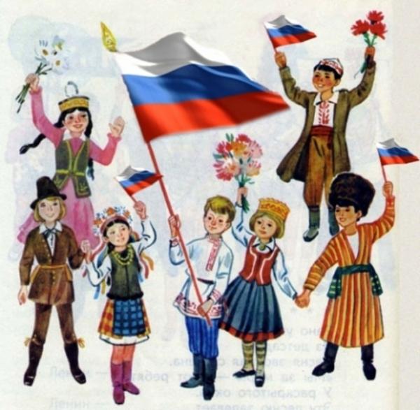 Русская власть. Русская цивилизация. Патриотизм и национализм.