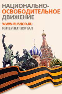 Режиссер  об оккупации России