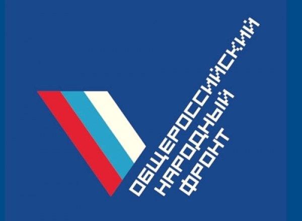 В Ставрополе проходит межрегиональный форум ОНФ с участием Президента Владимира Путина