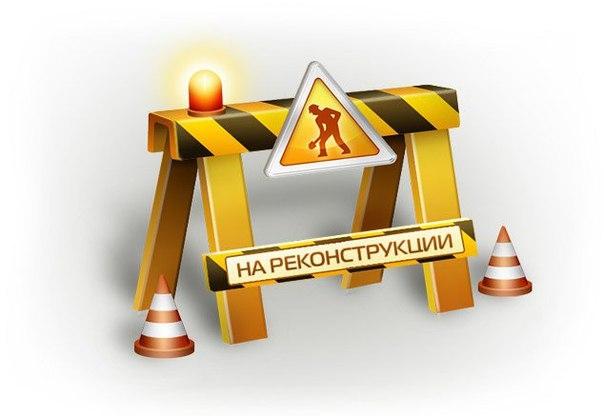 Обновление портала Алушта 24