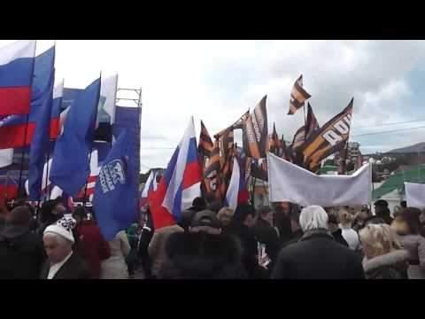 Патриоты Алушты на праздновании 18 марта 2016.