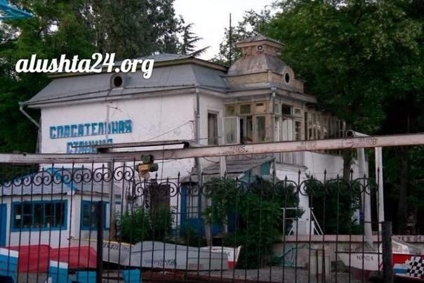 Республиканская прокуратура обжаловала решение суда об отчуждении имущества спасательной станции в Алуште