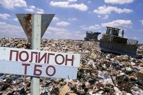 Работа Тургеневского полигона ТКО, уже месяц блокируется рейдерами. ОНФ