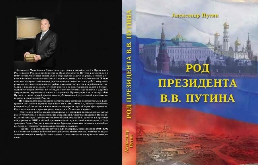 Алуштинцы приняли участие в презентации книги