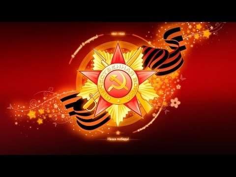 Онлайн трансляция Парада Победы 2016 в Москве, Крыму, Севастополе, Алуште