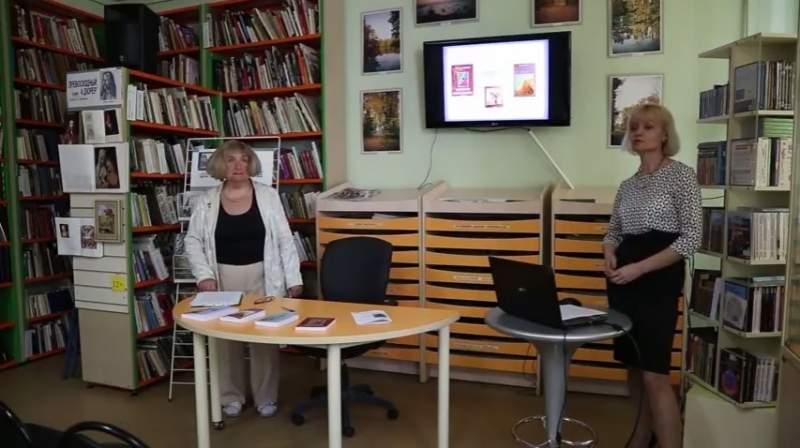Творческая встреча писательницы Татьяны Ролич с читателями 15 мая 2016 Санкт-Петербуг, Ломоносов.