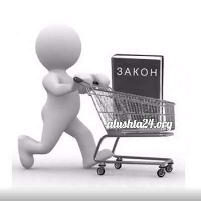 Как хозяева открывают магазины в Алуште без Роспотребнадзора? Минимаркет, Профессорский уголок