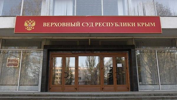 Суд Крыма отказался знакомить Аксенова с рядом вещдоков по делу «26 февраля»