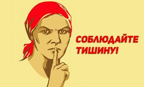Ремонт и крики с 11 ночи до 7 утра под запретом: в Крыму приняли закон о тишине