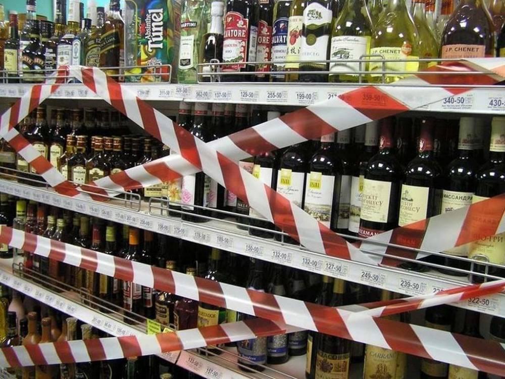 Рейд налоговиков и полиции выявил незаконную реализацию алкоголя в Алуште