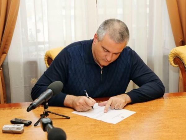 Аксенов отменил введенный им запрет на строительство в Крыму