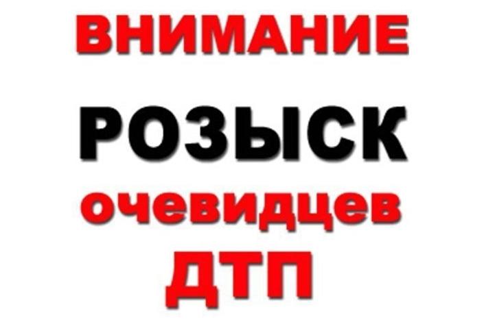 На ул. Красноармейской