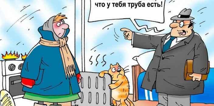 С 1 июля в Крыму снова повысятся тарифы на коммунальные услуги