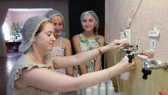 Уральские студенты разработают новые натуральные косметические средства вместе с химиками из Алушты