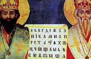 24 мая - День славянской письменности или великий обман?