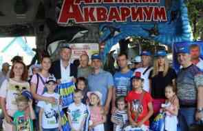 В День защиты детей все юные гости Алуштинского аквариума получили подарки.